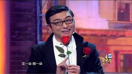 沈南金星秀现场买玫瑰花,吐槽金星:你连一百块都不给我!