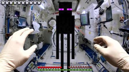 我的世界动画-真人史蒂夫去外太空-Realistic Play