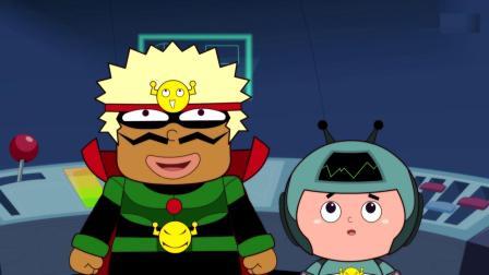 开心超人:司令叫大大怪别让星星球机型智者出现,经费立即发出!