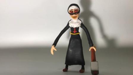 手办大师用橡皮泥捏了个戴眼镜的修女,手里还拿着一把锤子