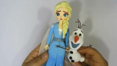 冰雪奇缘的手办太贵,自己动手捏一个艾莎公主,看完你学会了吗?