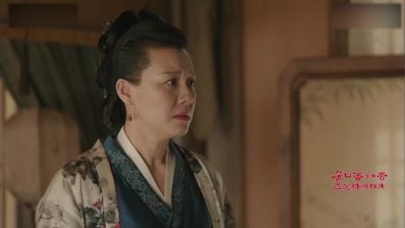 知否:明兰一番话,大娘子倒在地上嗷嗷哭,留下了悔恨的泪水!