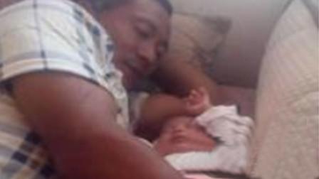 爷爷带孙女睡觉孙女从来不哭妈妈看后大骂公公丈夫却陷入纠结