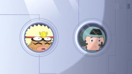 开心超人:小小怪看到了开心超人,宅博士和超人们进入了火箭里!