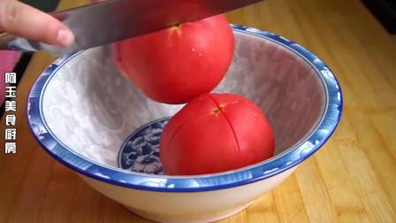 西红柿别再凉拌了,教你做好吃发糕,喧软美味,比面包蛋糕好吃