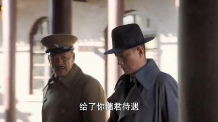 少帅:日本人花那么大代价请六子过去,其实是在投资六子!