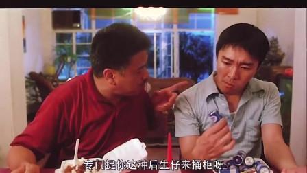 同样是吃饭,达叔吃的烧鹅,星爷却只能吃锂电池,这就是差距!