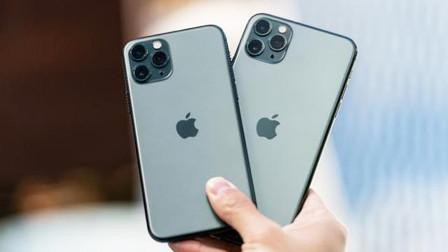双十一库克用力过猛!大屏旗舰iPhone11Pro Max没火,XS Max却火了