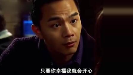 点金胜手:尚谦爆黄宗泽秘密对他改观,资雅不想再有联系