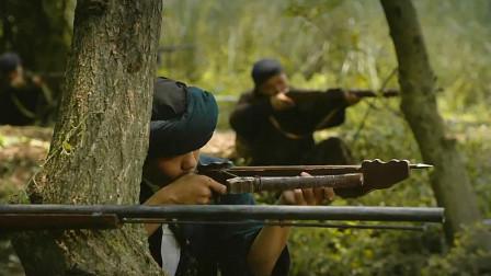 精彩历史战争片,黑旗军女蛙队决死相拼,捣毁法军的弹药运输队