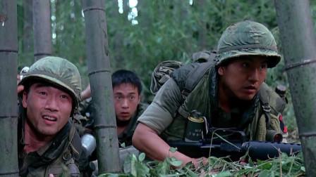 精彩越南战争片,韩军小队深入丛林,遭越军女兵袭击