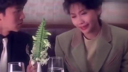 星爷在餐厅戏耍女神, 把女神吓着哭不出声~