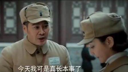 光荣时代:郝平川虚心好学,白玲在旁边插不上话!