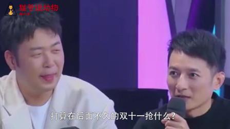 向佐郭碧婷节目秀情话,张若昀大喊:幸好我结婚了!
