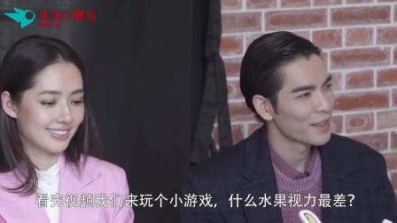 向佐和王可如拍吻戏,不料被郭碧婷知道,她的反应太意外