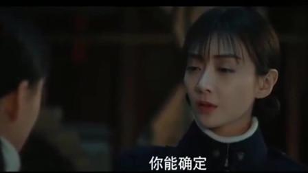 光荣时代:听完女子的话,白玲对郑朝山起了疑心!