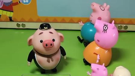 有小猪像佩奇一家人求助,让他躲在了佩奇的后面,结果被乔治给出卖了