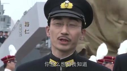 东方战场:天皇视察海军,山本五十六竟和天皇开起玩笑