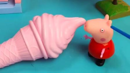佩奇吃了冰激凌,变成怪兽了,小朋友们快来救救她吧