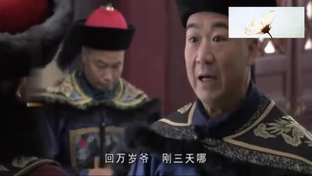 皇上提问,纪晓岚一问三不知,和珅全答对了,纪晓岚懵了!