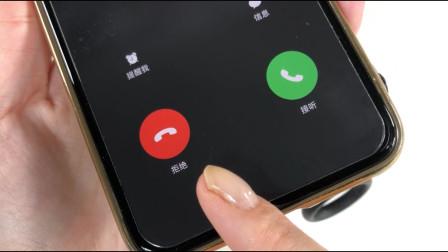 手机来电不想接电话?教你不用关机和拉黑,还不会被对方发现