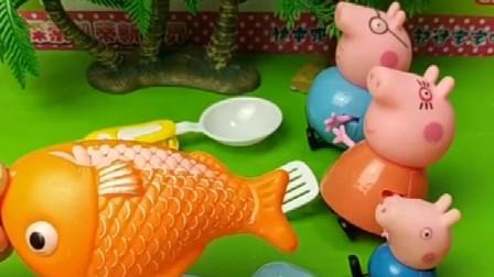 乔治就想吃鱼,怎么剐都刮不掉,原来是一条玩具鱼呀