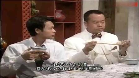 天降财神:喝汤要加金箔,随手就是一沓千元大钞,这日子太爽啦!