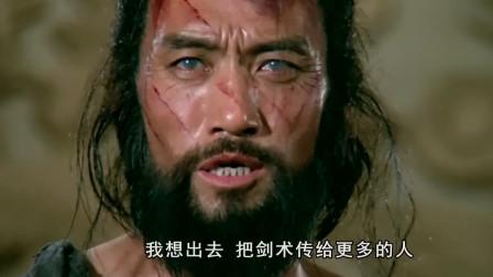 黄河大侠:瞎子大侠觉醒,决定不再当官,一把剑是救不了百姓的!
