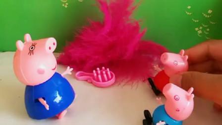 猪妈妈真的太偏心了,给乔治买各种各样好吃的好玩的,给佩奇买了扫把