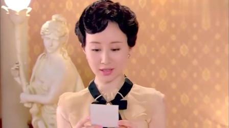 烽火佳人:杜允唐故意把青萍的照片扔床上,然而佟毓婉根本不嫉妒