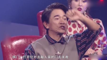 """蒙面唱将:娱乐圈百事通吴宗宪再上线!爆料温岚洗澡差点洗""""挂""""了"""