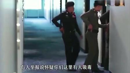 火之迷恋:警察突查酒店,但小水正在工作