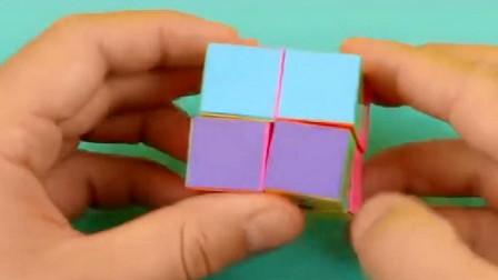 手工折纸:教你自制好玩的无限翻折纸魔方,能玩一整天的折纸玩具