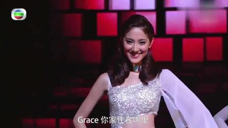 香港小姐:白富美港姐自曝家境,邂逅郑嘉颖前的那些日子