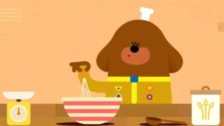 嗨道奇:-_道奇给兔子做胡萝卜蛋糕,拿到了蛋糕微章~少儿视频