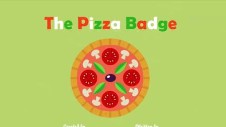 嗨道奇:道奇教大家做披萨嗨道奇