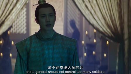 寿王告诉李隆基,千万不可听信杨国忠,举荐安禄山为三镇节度使