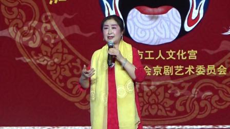 京剧1437海港。忠于人民忠于党(张萍)工人文化宫