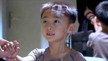 北大才子去医院,巧遇前妻带着一男孩,却不知竟是自己的亲儿子!