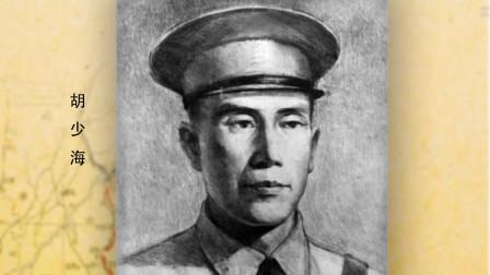 朱老总攻打湖南宜章县城时,一个地主少爷竟主动来帮忙