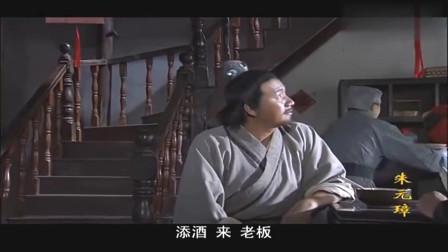 朱元璋:朱元璋对他的统治很满意,汤和带他去看真相,老百姓的生活并不好