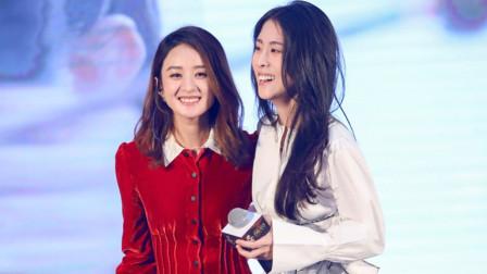赵丽颖和张碧晨现场合唱《望》,颖宝面对专业歌歌手毫不逊色!唱功堪称一绝