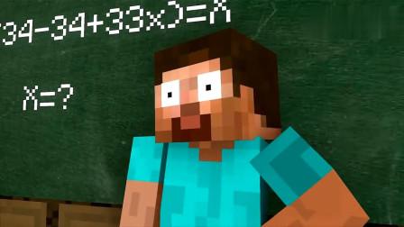 我的世界MC动画:怪物学校《厨艺挑战》,him品尝恶魂变态辣披萨嘴里直喷火!