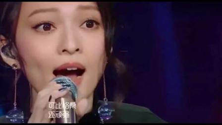 张韶涵一曲《阿刁》惊艳全场,让人重新认识到她的坚强