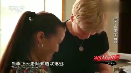 外国人在中国:洋美女来到中国生活,家乡却发生了这件事,只能靠美女给寄生活费