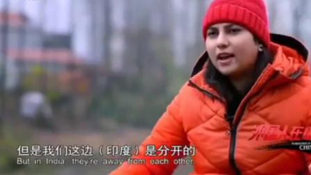 外国人在中国:印度洋媳妇不吃肉,逛菜市场都受不了,却可以为丈夫做爱吃的饭菜