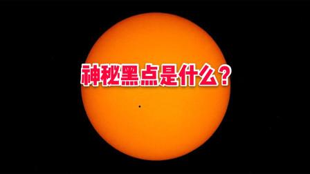 黑色物质飞向太阳,这是什么东西?10年出现1次!