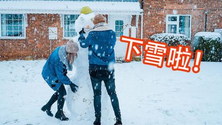 东北人冬天的快乐,南方的孩子已退出群聊!