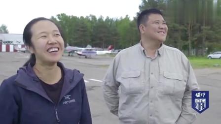 侣行:梁红竟在俄罗斯开战斗机:超低空飞行,真是酷炫!