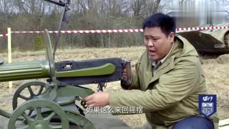 侣行:270体验二战恐怖武器:马克沁机关枪,10秒就射烂一辆汽车!